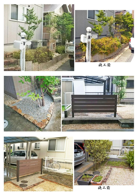 岡山市北区 F邸
